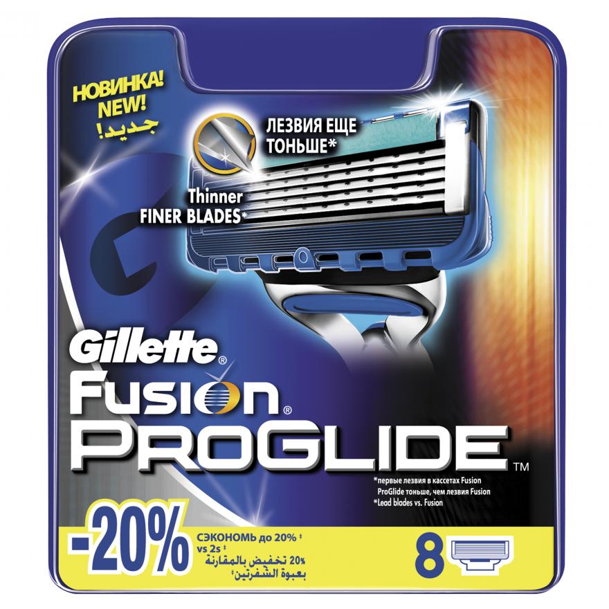 122* 8 шт. Gillette Fusion ProGlide сменные кассеты (8 шт)