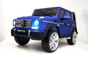 Mercedes-Benz синий матовый :: лучший детский электромобиль