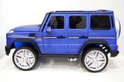 Покупайте Mercedes-Benz синий в интернет магазине с бесплатной доставкой :: Detskaya-Mashina.ru - лучший магазин товаров для детей