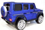 Детский электромобиль Мерседес-Бенц G65 синий покупайте только в интернет магазине Detskaya-Mashina.ru, бесплатная консультация, доставка и сборка, а также тестирование электромобиля Вам в подарок от интернет магазина !