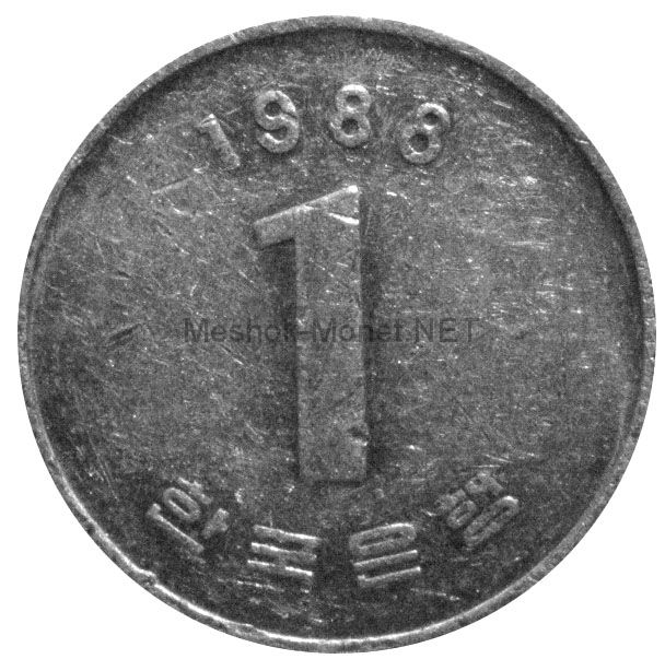 Южная Корея 1 вон 1988 г.