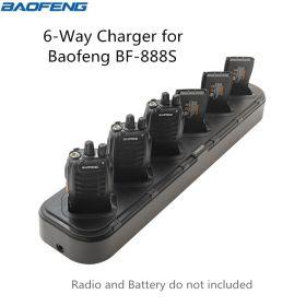 Сетевое зарядное устройство на 6 раций Baofeng BF-888s