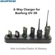 Сетевое зарядное устройство на 6 раций Baofeng UV-5R