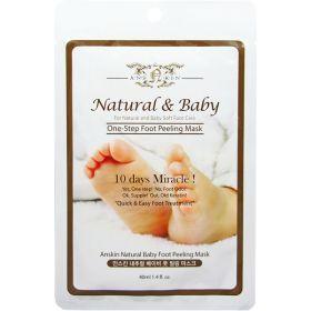 ANSKIN NATURAL BABY FOOT PEELING MASK 40ml*2 - пилинг для ног
