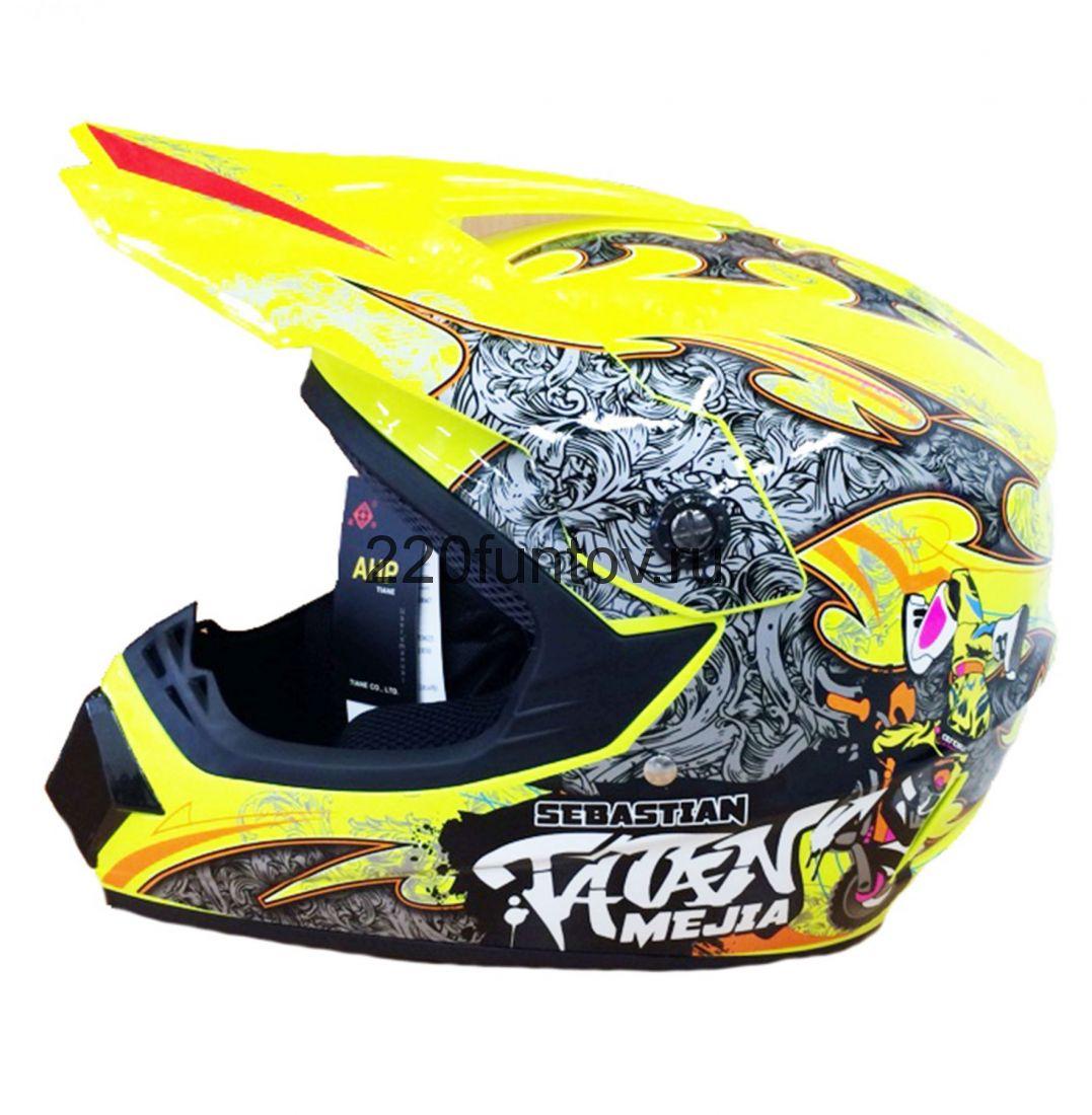 Шлем кроссовый Sebastian Tatan Mejia Yellow