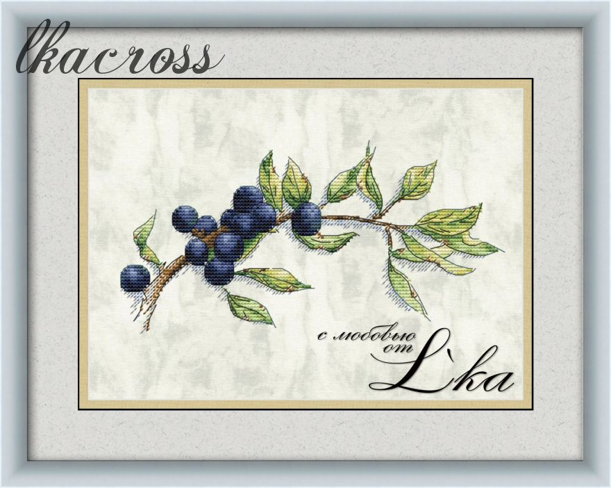 """Blueberry"". Digital cross stitch pattern."