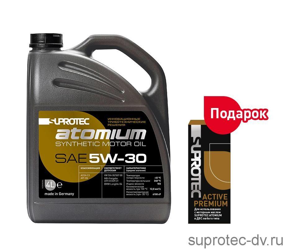 Синтетическое моторное масло 5W-30 СУПРОТЕК АТОМИУМ / SUPROTEC ATOMIUM, 4 литра + ПОДАРОК