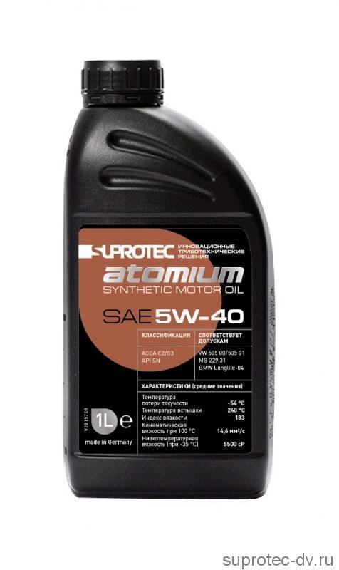 Синтетическое моторное масло 5W-40 СУПРОТЕК АТОМИУМ / SUPROTEC ATOMIUM,1 литр