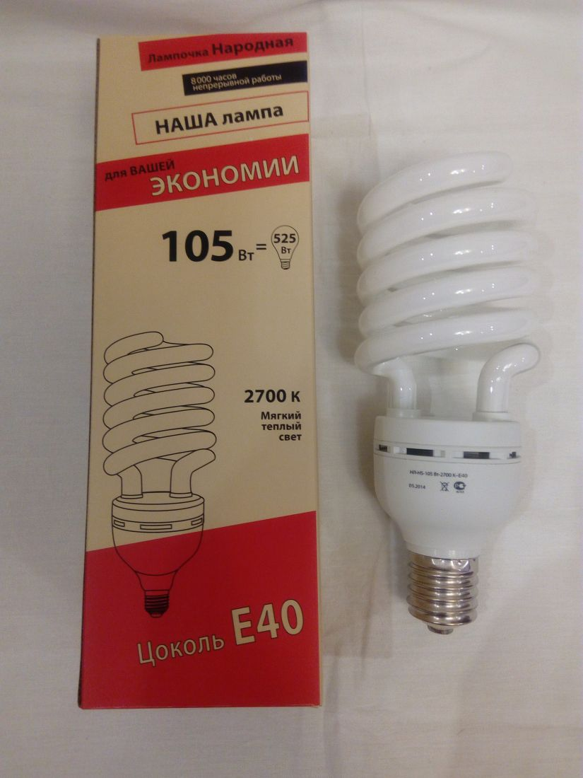 Лампа эсл(клл) 105 Вт 2700 к