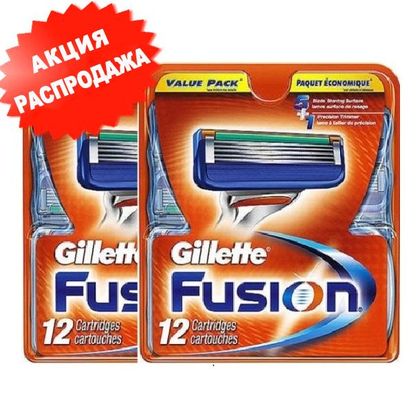 114* 24 шт. 1 уп. всего за 930 руб. Gillette Fusion сменные кассеты