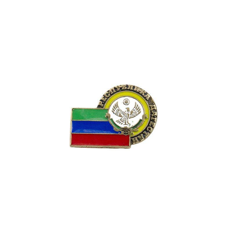 "Значок ""Дагестан. Флаг"""