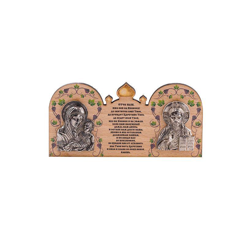"""Деревянная иконка """"Богородица Казанская и Иисус Христос"""""""
