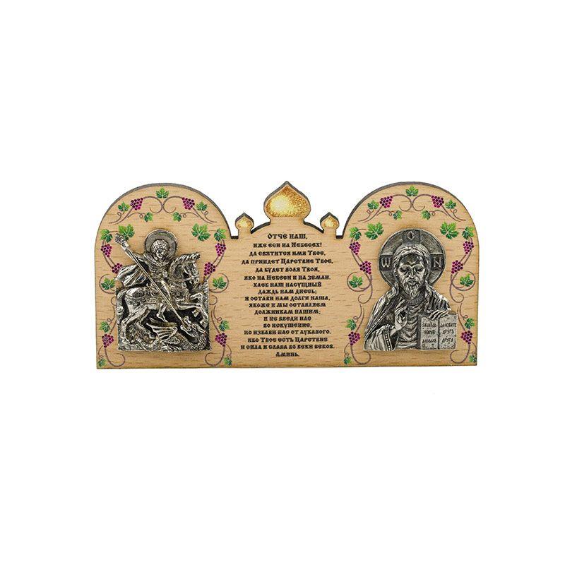 """Деревянная икона в машину """"Иисус Христос и Георгий Победоносец"""""""