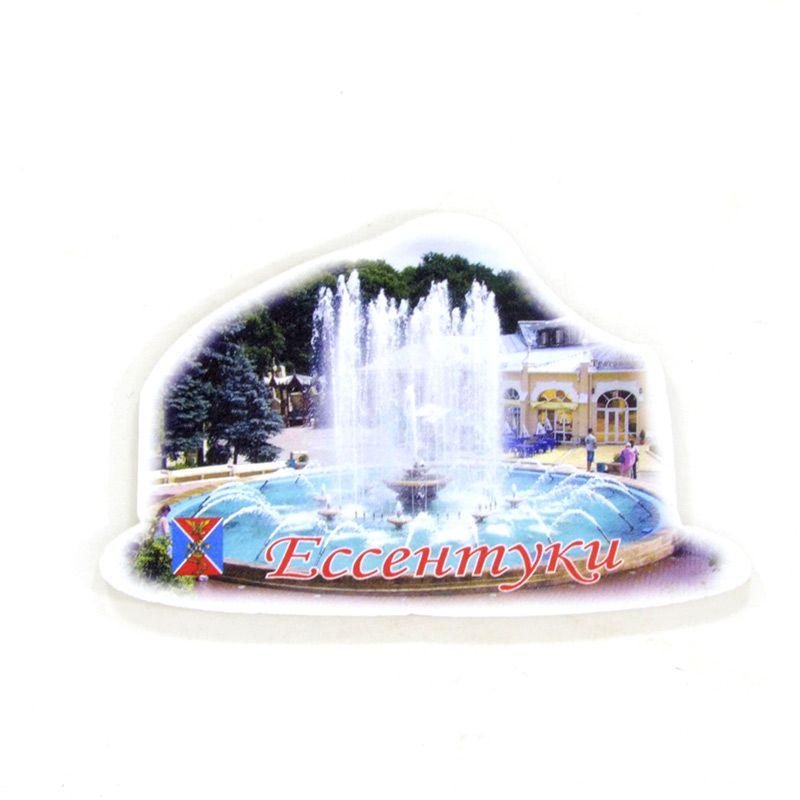 """Сувенирный пластиковый магнит """"Ессентуки. Фонтан в курортном парке"""""""