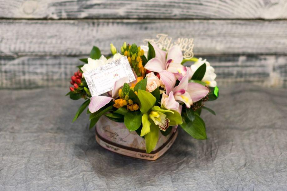 """Коробочка с цветами """"Ты моя любимая"""""""