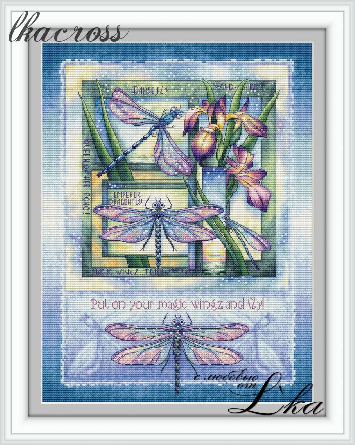 """Night dragonflies"". Digital cross stitch pattern."