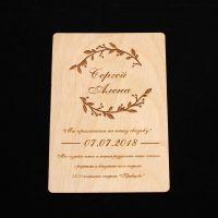 Свадебное приглашение из дерева с ветками