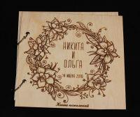 Свадебная книга из дерева венок