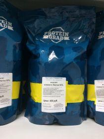 Изолят соевого белка 90% BS-90 1 кг