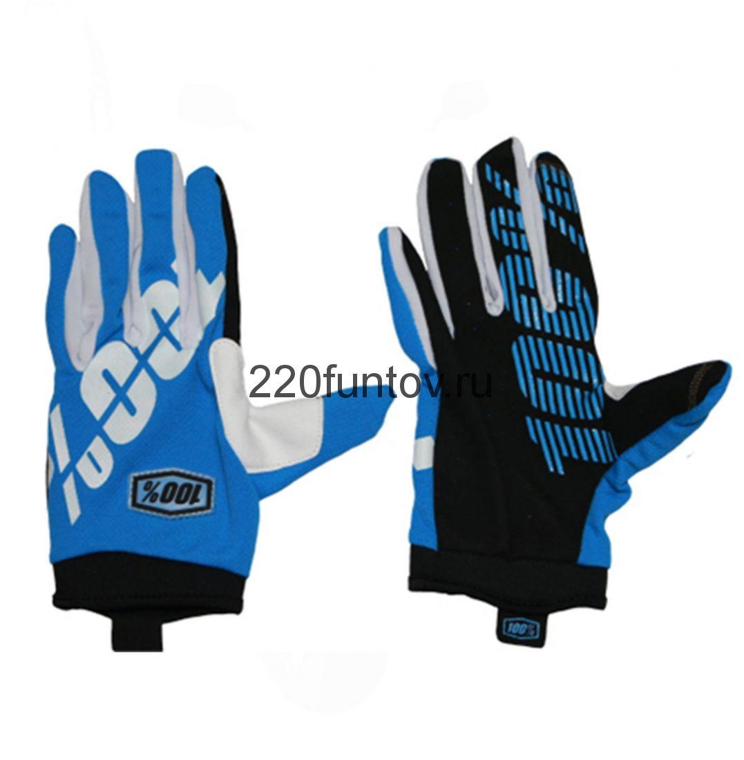Перчатки 100% синие