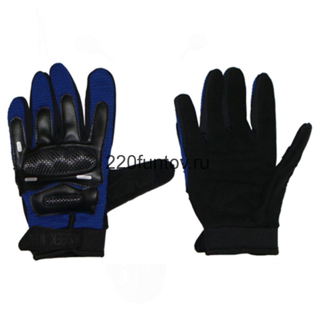 Перчатки SEEKWIN с кулаком синие