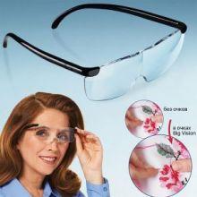 Увеличительные очки-лупа Big Vision (Биг Вижн)