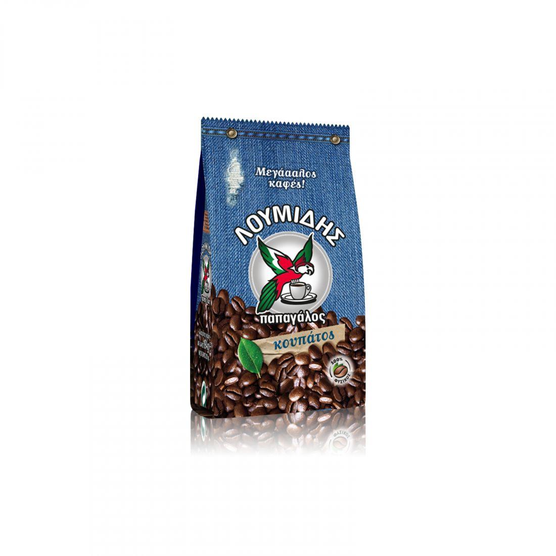 Кофе натуральный молотый Loumidis Papagalos светлой обжарки - 194 гр