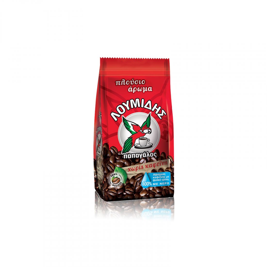 Кофе без кофеина натуральный молотый Loumidis Papagalos - 96 гр
