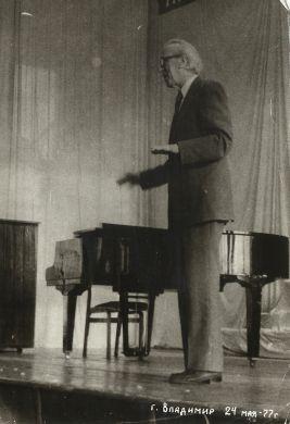 г. Владимир, 24 мая 1977 г.
