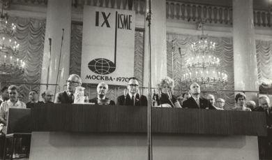 9-я Конференция ИСМЕ, Москва, 1970 г.