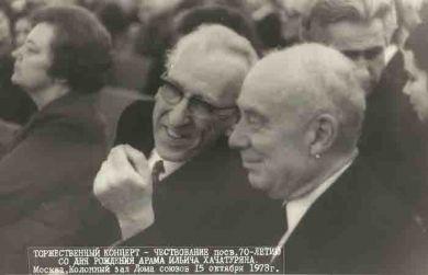 на концерте в честь 70-леттия А.Хачатуряна. Москва, 15 октября 1973 г.