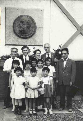 Токио, 1963 г.