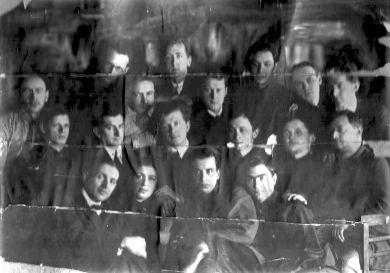 Члены ПРОКОЛЛа МГК (1926-1928 гг.)