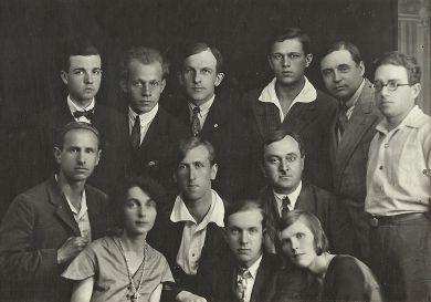 Техникум им. Скрябина, 1928-29 гг.