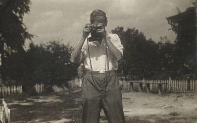 Киев, 1935 г.