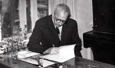Куйбышев, 4 конкурс городов Поволжья, 1962 г.