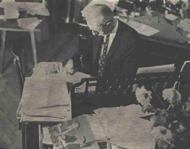 1964-66 г.
