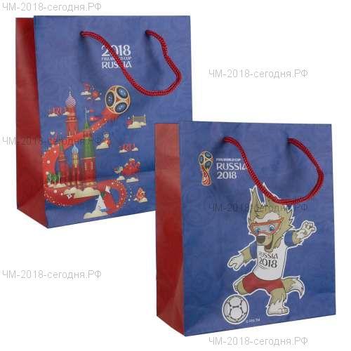 FIFA-2018 пакет подарочный 21х18х8,5 см,128 гр бум.матовый синий,ручка-шнурок