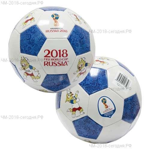 FIFA 2018 футбольный мяч  GOAL 1,6мм,shiny PVC , 280-300гр, размер 5(23см) син./бел.