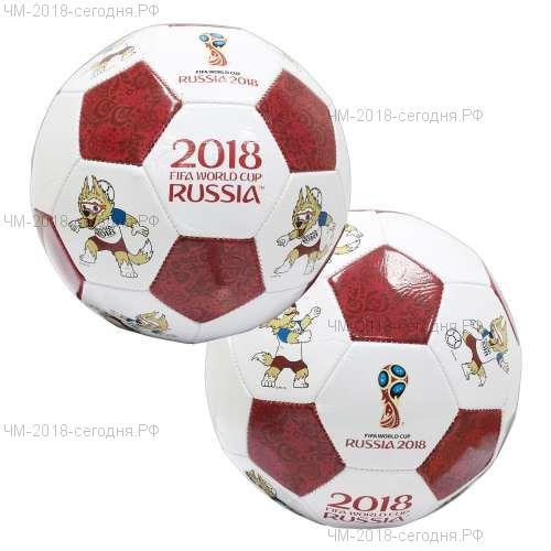 FIFA 2018 футбольный мяч  GOAL 1,6мм,shiny PVC , 280-300гр, размер 5(23см) крас./бел.