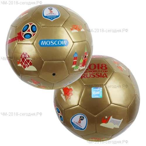 FIFA 2018 футбольный мяч Moscow 2,2мм, TPU+EVA, 350гр, размер 5 (23см)