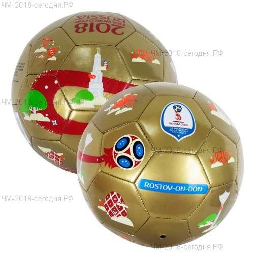 FIFA 2018 футбольный мяч Rostov-on-Don 2,2мм, TPU+EVA, 350гр, размер 5 (23см)