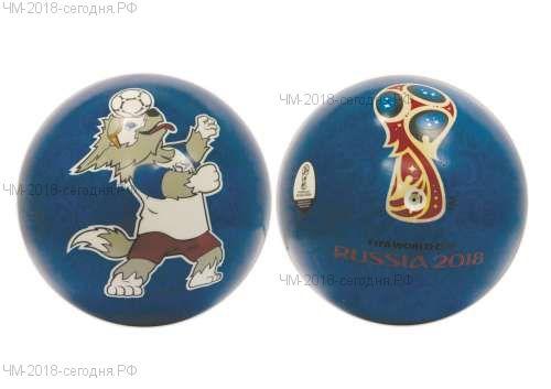 FIFA-2018 мяч ПВХ 15 см Забивака и Кубок синий 55 г