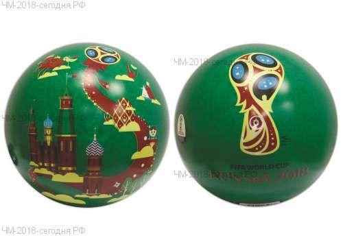FIFA-2018 мяч ПВХ 23 см Забивака зеленый Кубок и Город 100 г