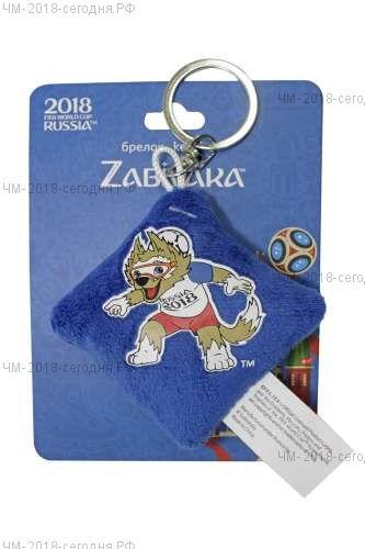 FIFA-2018 плюш.брелок-подушечка с термопринтом Zabivaka Neck-Ball 6х6 см на карте 9х12 см