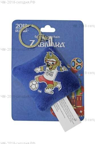 FIFA-2018 плюш.брелок-подушечка с термопринтом Zabivaka Kicking 6х6 см на карте 9х12 см