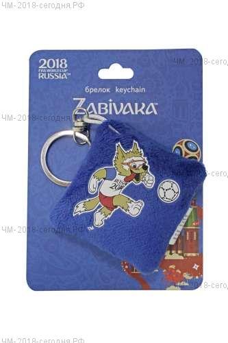 FIFA-2018 плюш.брелок-подушечка с термопринтом Zabivaka Running 6х6 см на карте 9х12 см