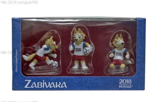 FIFA-2018 фигурки Zabivaka set №1(standard)6 см 3 шт в подар.кор.