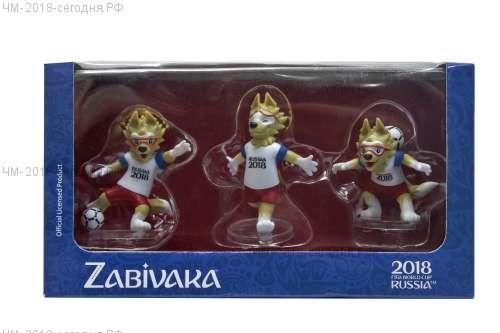 FIFA-2018 фигурки Zabivaka set №2(celebrating)6 см 3 шт в подар.кор.