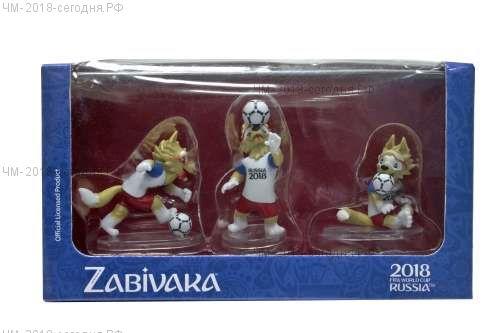 FIFA-2018 фигурки Zabivaka set №3(header)6 см 3 шт в подар.кор.